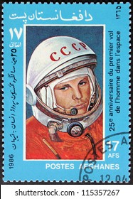 AFGHANISTAN - CIRCA 1986: A postage stamp printed by AFGHANISTAN shows  image portrait of famous Soviet pilot and cosmonaut Yuri Gagarin, circa 1986.