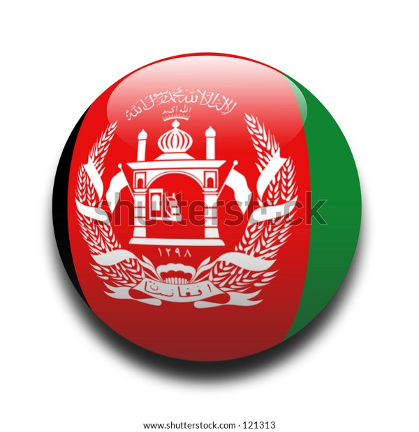 Afghanistan flag in the style of a ball