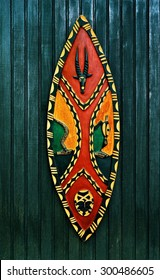 African war shield / Wooden shield / Carved wooden shield from Africa