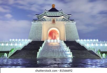 After the Rain-Chiang Kai-shek memorial in Taipei, Taiwan