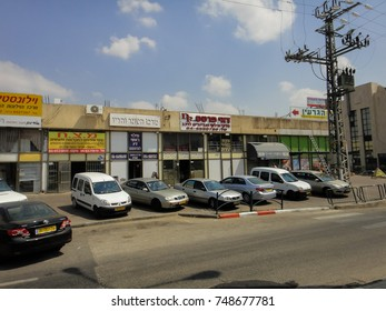 AFULA, ISRAEL - SEPTEMBER 5 2017: Streets and buildings of Afula town in Israel. Middle East