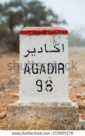 Marrakech agadir distance