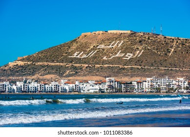 AGADIR - JAN 02: Panoramic view of Agadir on January 02. 2018 in Morocco