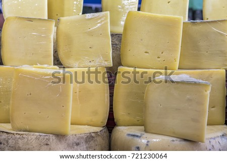 Aged Cheddar Cheese Stock Photo (Edit Now) 721230064