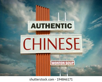 aged and worn vintage photo of authentic chinese food sign