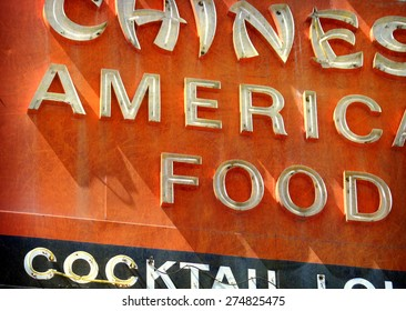 aged and worn vintage photo of neon sign