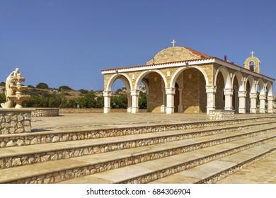 Agios Epifanios Church  ( Temple Saint Epifanios). Ayia Napa. Cyprus