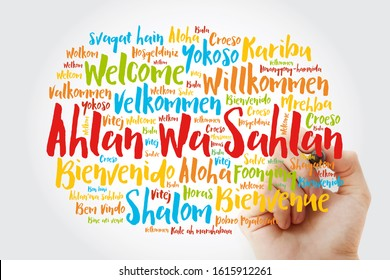 Ahlan Wa Sahlan Images Stock Photos Vectors Shutterstock