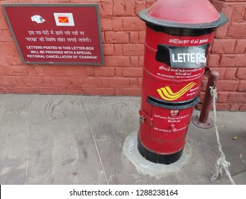 Ahmedabad, Gujarat / India- January 5 2019: The letter box outside the Mahatma Gandhi Ashram in Sabarmati, Ahmedabad.