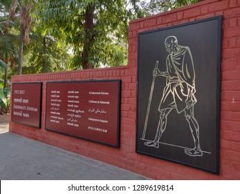Ahmedabad, Gujarat / India - January 5, 2019: The entrance of the Mahatma Gandhi Ashram in Sabarmati, Ahmedabad.