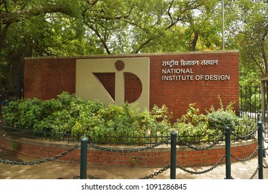 AHMEDABAD, GUJARAT, INDIA, MAY 14, 2018: National Institute of Design (NID). Logo at the entrance of the main campus on a bright hot day.
