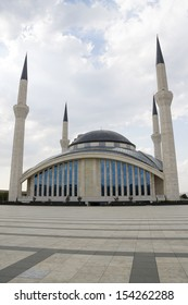 Ahmet Hamdi Akseki Mosque, Ankara.