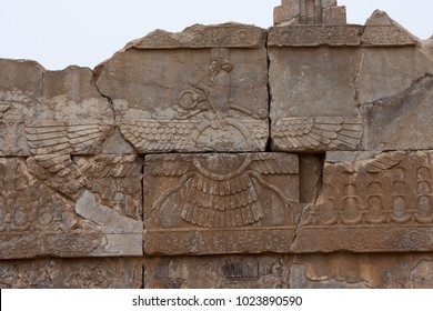 Ahura Mazda - persian bas-relief in Persepolis, Iran. Ancient Persian art, sculpture in Iran. Zoroastrian persian art. Version 2.