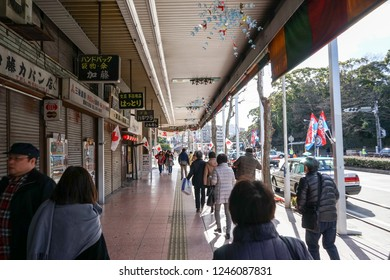 AICHI, JAPAN - JANUARY 2, 2018: Large crowds of people walking to and from nearby Atsuta Shrine for the first shrine visit of the year. The town is decorated for the New Year's.