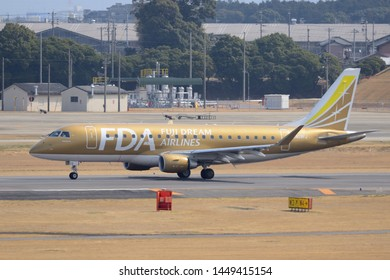 Aichi, Japan - March 08, 2016:Fuji Dream Airlines Embraer ERJ-175STD (JA09FJ) passenger plane.