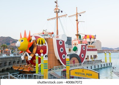 Aichi, Japan- March 20, 2016: Thousand Sunny ship in One Piece. Thousand Sunny ship from Anime cartoon One Piece at pier for people visit and sail. event in laguna ten bosch, aichi - japan.