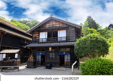 Aichi Prefecture ,Japan - July 2th,2018 :  Bathhouse at The Museum MEIJI-MURA in Japan
