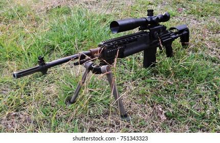 Air soft gun, Sniper Rifle, Enhanced Battle Rifle.