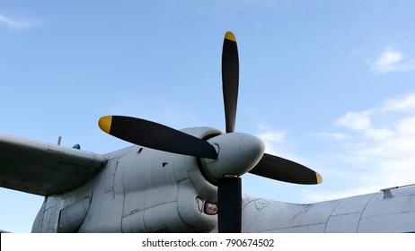 An airplane propeller.