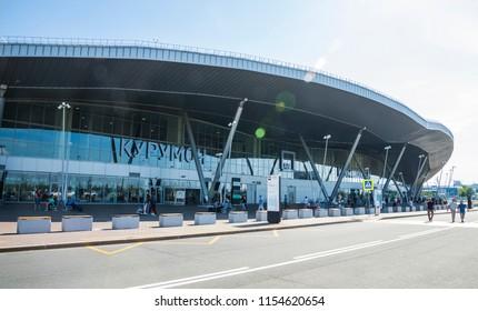 The airport Kurumoch in Samara, Russia. Summer Sunny day, August 11, 2018