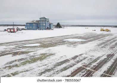 """Airport """"Mezen"""". Russia, Arkhangelsk region"""