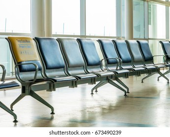 Airport Seat with Priority Seat in Waiting Area