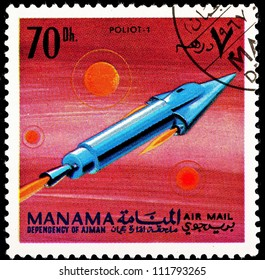 AJMAN - CIRCA 1968: A stamp printed in Ajman shows the Soviet Polyot Anti-Satillite Rocket flying into space, circa 1968.