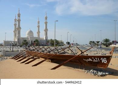 Ajman Mosque, UAE