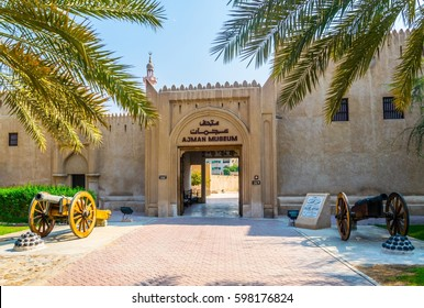 AJMAN, UAE, OCTOBER 24, 2016: Museum of Ajman is situated in an old fortress. Ajman is the smallest of the United Arab Emirates.
