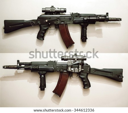 Ak 105 ak 105 assault rifle stock photo (edit now) 344612336 - shutterstock
