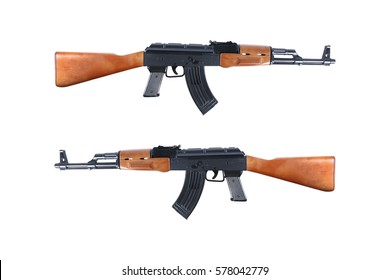 it is ak47 automatic shotgun toy isolated on white.