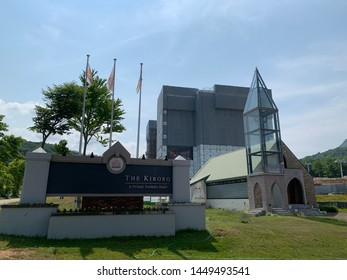 Akaigawa city/Hokkaido Province  /Japan: July 11 2019:  The kiroro tribute port folio hotel. Decoration with japanese ,Thailand and Kiroro flags