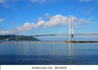 The Akashi Kaikyo Bridge in kobe, Japan has the longest central span in the world.