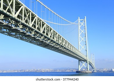 Akashi Kaikyo Bridge , The longest suspension bridge in the world