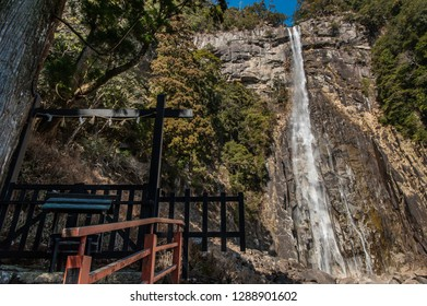 akayama,Japan - 11 February 2018 :Kumano taisha and Nachi Falls in Nachikatsuura, is one of the best-known waterfalls in Japan, it is part of the UNESCO World Heritage Site.