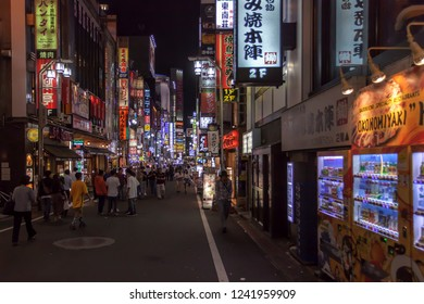 Akihabara also called Akiba after a former local shrine, is a district in central Tokyo that is famous for its many electronics shops. 14 06 2018