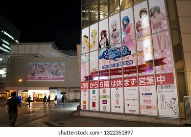 Akihabara, Japan- February 21, 2019: People walk towards the station in Akihabara.