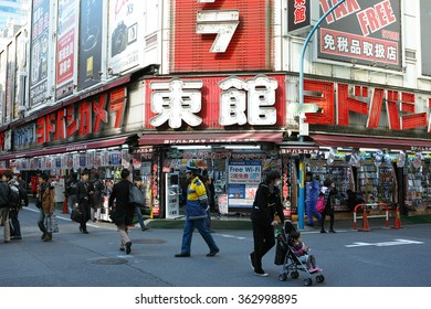 AKIHABARA, TOKYO - DECEMBER 6, 2014: Building of Yodobashi Camera electric appliances discount shop in the west side of Shinjuku railway station, central downtown Tokyo.