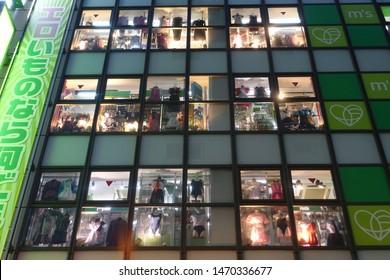 Akihabara, Tokyo, Japan - April 13, 2015. M's Pop Life Adult Department Store, a seven story high sex shop in Tokyo's Akihabara. Exterior of store at night.