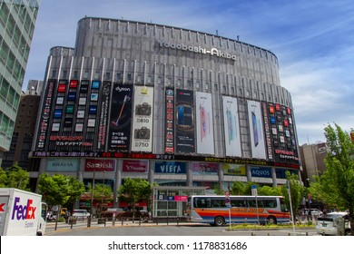 AKIHABARA, TOKYO, JAPAN - APRIL 26, 2018. The famous  Yodabashi Camera Akiba store in the popular tourist district known as 'Akiba' or 'Electric Town' in central Tokyo.
