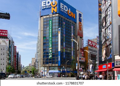 AKIHABARA, TOKYO, JAPAN - APRIL 26, 2018. The Edion Electronics store in the popular tourist district known as 'Akiba' or 'Electric Town' in central Tokyo.