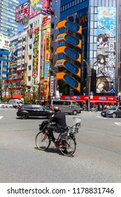 AKIHABARA, TOKYO, JAPAN - APRIL 26, 2018. The Sega store and Manseibashi intersetion in the popular tourist district known as 'Akiba' or 'Electric Town' in central Tokyo.