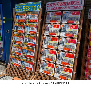 AKIHABARA, TOKYO, JAPAN - APRIL 26, 2018. Apartments for rent advertised in the popular tourist district known as 'Akiba' or 'Electric Town' in central Tokyo.