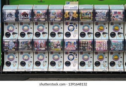 AKIHABARA, TOKYO / JAPAN - January 12, 2019. Gashapon or toy vending box found in Akihabara district. This vending box is very popular in Japan among toy collectors and tourists.