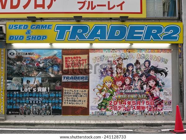 Akihabara Tokyo June 27 2014 Trader Stock Photo (Edit Now