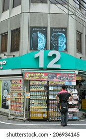 AKIHABARA, TOKYO - JUNE 30, 2014: Akihabara (Akiba for short), the Electric Town in Chiyoda Ward. Global capital of Otaku, Manga and Anime subculture. Shopping heaven for computer related products.