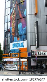 AKIHABARA, TOKYO - MAY 12: Akihabara (Akiba for short), the Electric Town in Chiyoda Ward on May 12, 2014. Global capital of Otaku, Manga and Anime subculture. Shopping heaven for PC related products.