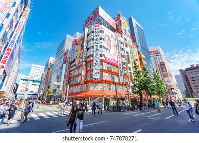 AKIHABARA, TOKYO - MAY, 2015 : Akihabara area. Akihabara is very famous for many electronics shops and the center of Japan's otaku culture, it is a pedestrian street on sundays.