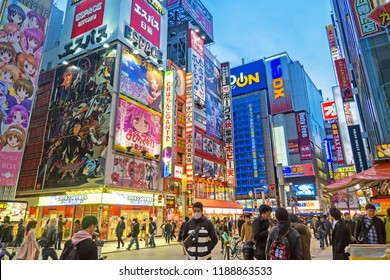 AKIHABARA,TOKYO ,JAPAN - FEBRUARY 3 ,2016 : Beautiful building and lights with Japanese people at night in Akihabara shopping area, Akihabara is a popular shopping in Tokyo ,Japan