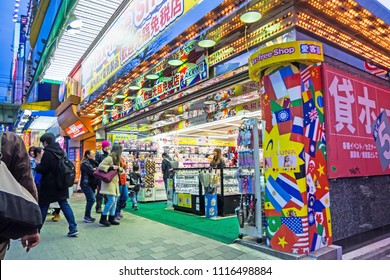 AKIHABARA,TOKYO ,JAPAN - MARCH 13 ,2017 : Japanese people and Tourist at Akihabara shopping street in Tokyo , This is a popular shopping of electronics games and anime in Tokyo ,Japan